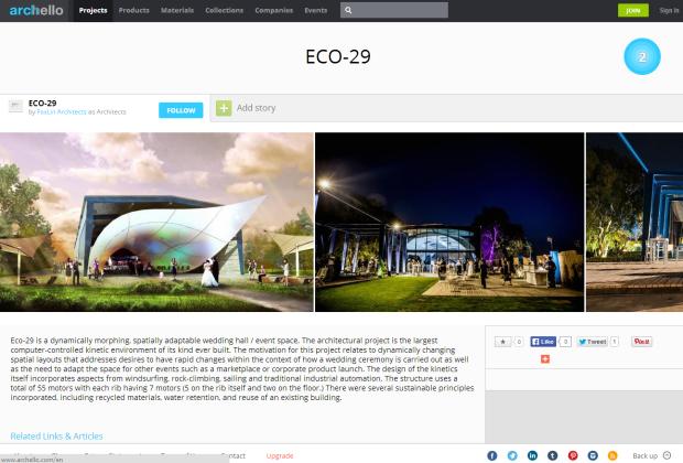 Archello-Foxlin-Eco29-2014-02-620x420