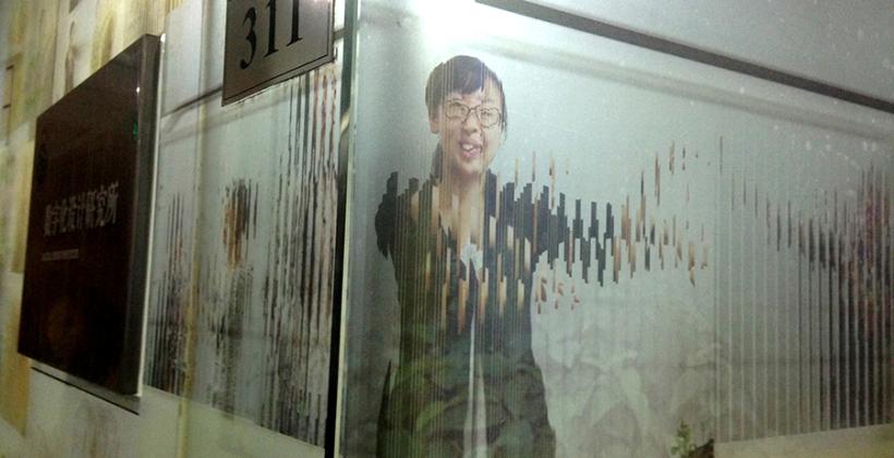 Tianjin3-sm-820x420.jpg
