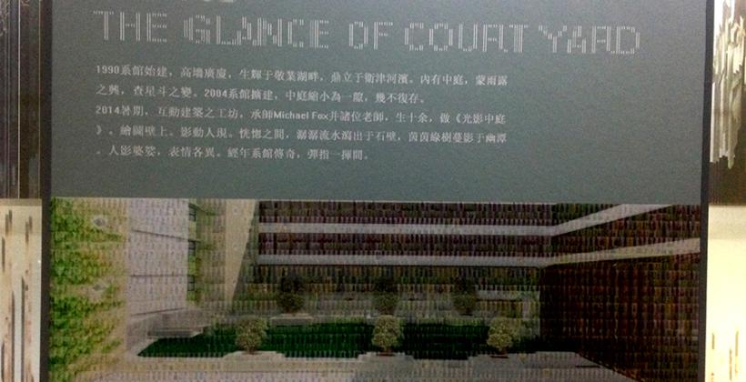 Tianjin4-sm-820x420.jpg