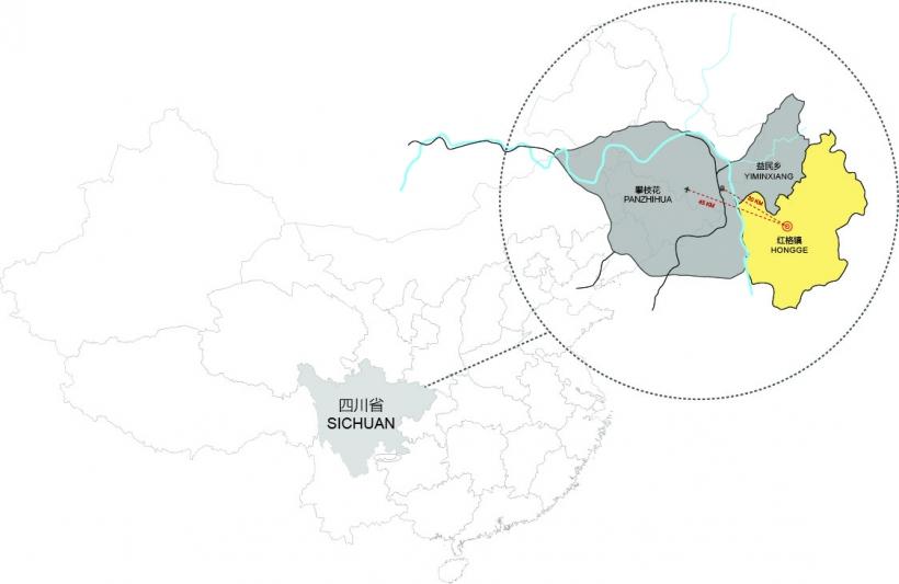 Foxlin-Hongge_-Planning-Mixed-Use-Panzhihua-China-Vicinity-820x533.jpg